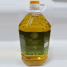 Numero Pomace Olive Oil Pet 5Lt