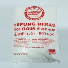 Rice Flour 600gm