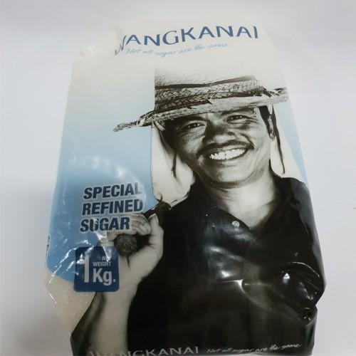 Fine Sugar 1KG