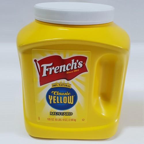 Yellow Mustard 1Gal