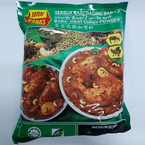 BABA Curry Powder 1kg