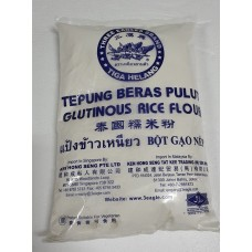 Glutinous Rice Flour 600gm