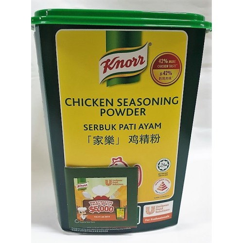 Knorr Chicken Seasoning